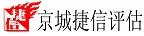 北京京城捷信房地产manbetx客户端手机版有限公司