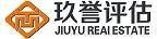 湖北玖誉房地产manbetx客户端手机版有限公司