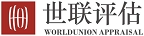 深圳市世联土地房地产manbetx客户端手机版有限公