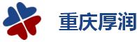 重庆厚润矿业权资产bob电竞下载官网有限公司