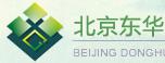 北京东华天业房地产bob电竞下载官网有限公司