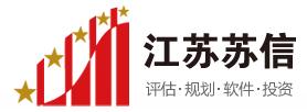 江苏苏信房地产bob电竞下载官网咨询有限公司